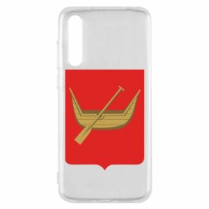 Huawei P20 Pro Case Lodz coat of arms