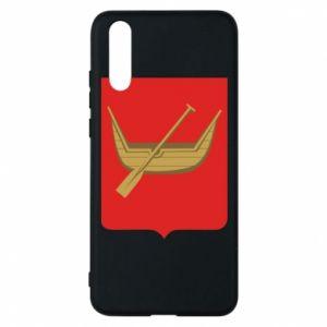 Huawei P20 Case Lodz coat of arms