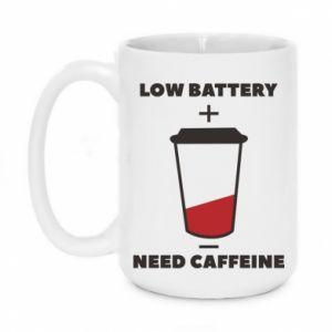 Kubek 450ml Low battery