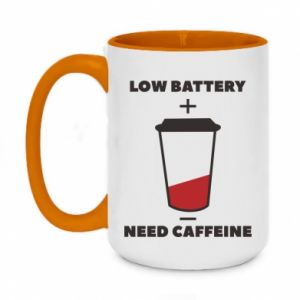 Two-toned mug 450ml Low battery