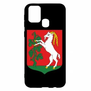 Samsung M31 Case Lublin coat of arms