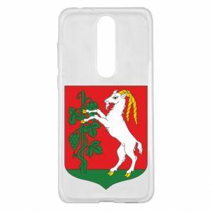 Nokia 5.1 Plus Case Lublin coat of arms