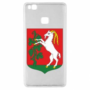 Huawei P9 Lite Case Lublin coat of arms