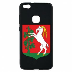 Phone case for Huawei P10 Lite Lublin coat of arms