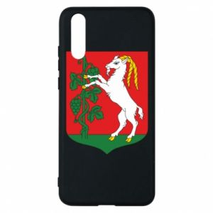 Phone case for Huawei P20 Lublin coat of arms