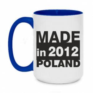 Two-toned mug 450ml Made in Poland