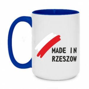 Kubek dwukolorowy 450ml Made in Rzeszow