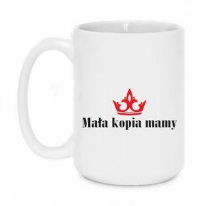 Mug 450ml Little copy of mom - PrintSalon