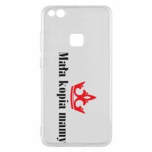 Phone case for Huawei P10 Lite Little copy of mom - PrintSalon
