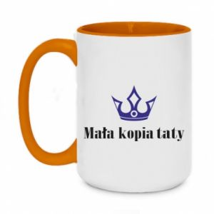 Two-toned mug 450ml Little copy of dad