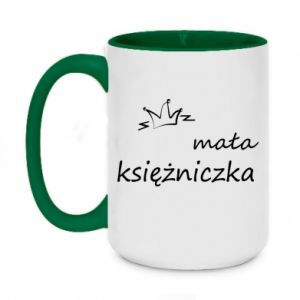 Two-toned mug 450ml Little princess
