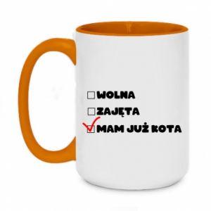 Two-toned mug 450ml I have a cat
