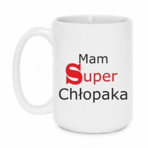 Mug 450ml I have a Super Boy - PrintSalon