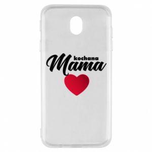 Samsung J7 2017 Case mother heart