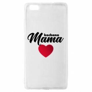 Huawei P8 Lite Case mother heart