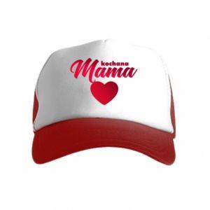 Kid's Trucker Hat mother heart