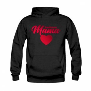 Kid's hoodie mother heart