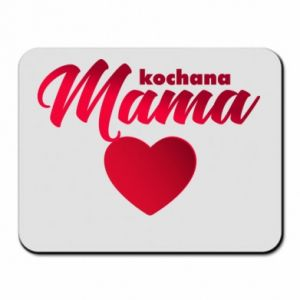 Mouse pad mother heart