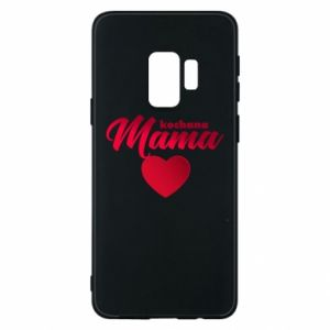 Samsung S9 Case mother heart