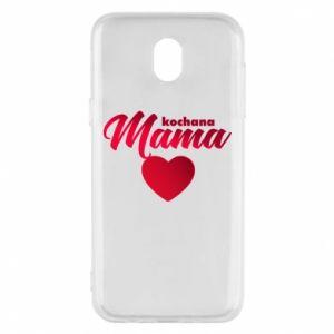Samsung J5 2017 Case mother heart