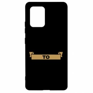 Samsung S10 Lite Case Mother to the lady