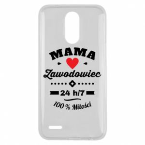 Lg K10 2017 Case Mom is a Pro