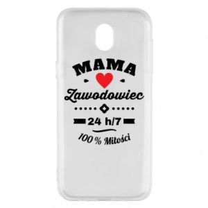 Samsung J5 2017 Case Mom is a Pro