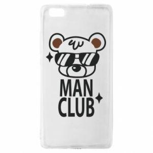 Huawei P8 Lite Case Man Club