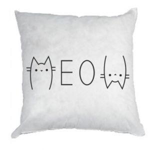 Poduszka Meow kot - PrintSalon