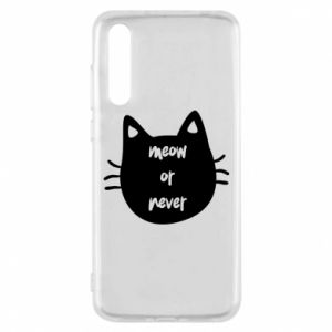 Huawei P20 Pro Case Meow or never