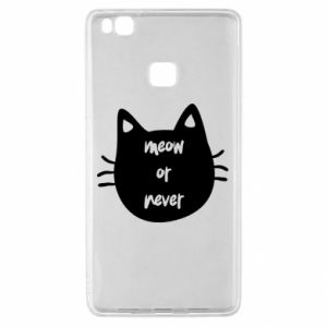 Huawei P9 Lite Case Meow or never