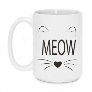 Kubek 450ml Meow Fluffy