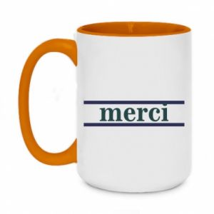 Kubek dwukolorowy 450ml Merci