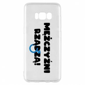 Phone case for Samsung S8 Men rule