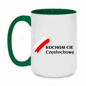 Mug with ceramic spoon city Czestochowa - PrintSalon