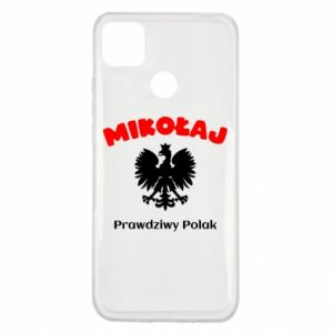 Phone case for Samsung J3 2017 Nicholas is a real Pole - PrintSalon