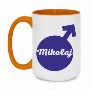 Two-toned mug 450ml Nicholas