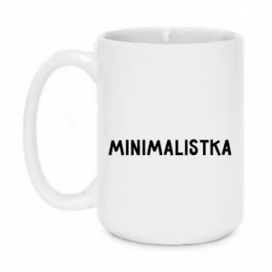 Mug 450ml Minimalist - PrintSalon