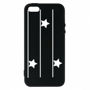 Phone case for iPhone 5/5S/SE My star
