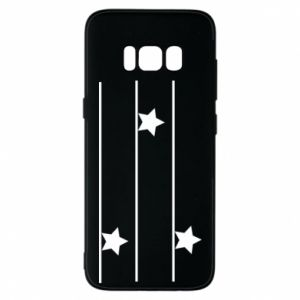 Phone case for Samsung S8 My star