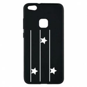 Phone case for Huawei P10 Lite My star