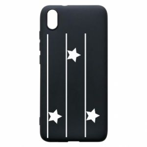 Phone case for Xiaomi Redmi 7A My star