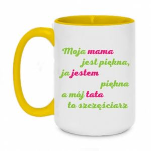 Two-toned mug 450ml My mother is beautiful