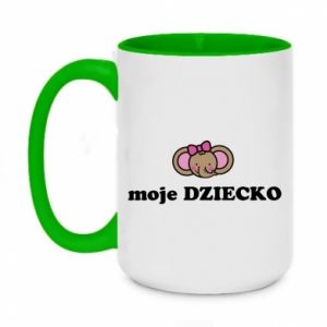 Two-toned mug 450ml My child