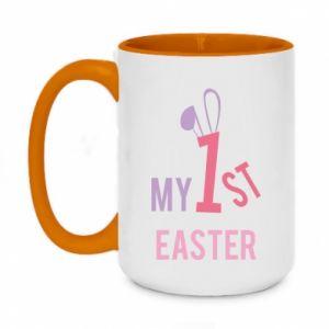 Kubek dwukolorowy 450ml Moje pierwsze Święto Wielkanocne dla córki