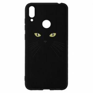 Huawei Y7 2019 Case Muzzle Cat