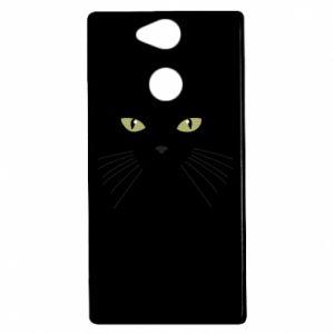 Sony Xperia XA2 Case Muzzle Cat