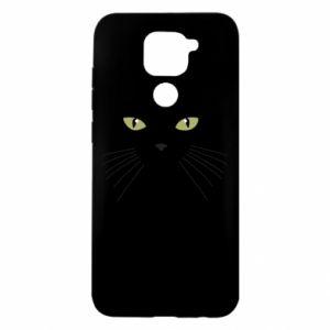 Xiaomi Redmi Note 9 / Redmi 10X case % print% Muzzle Cat