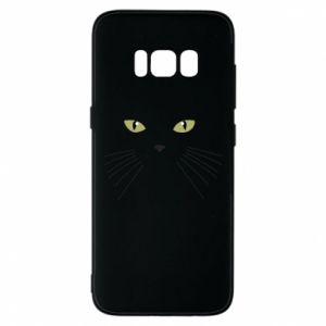 Samsung S8 Case Muzzle Cat