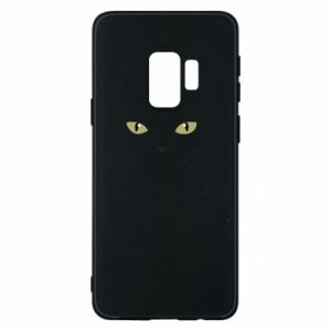 Samsung S9 Case Muzzle Cat